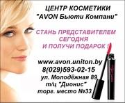 AVON Бьюти Компани в Новополоцке