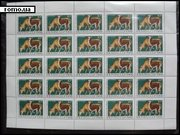 Почтовые марки СССР в листах.