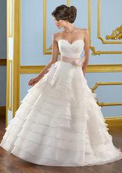 Продается  очень красивое свадебное платье