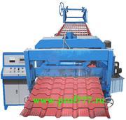 Оборудование для изготавления С10,  С21,  Н35,  Н75 и металлочерепицы