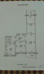 3-комнатная квартира в Новополоцке