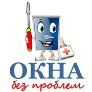 РЕМОНТ ОКОН ПВХ, ОПЫТ БЕЗУПРЕЧНОЙ РАБОТЫ 15 ЛЕТ!!!