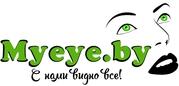 Myeye.by  - интернет-магазин контактных линз в  Полоцке и Новополоцке